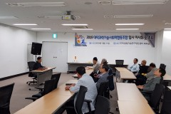 2019 대과협 임시 이사회 및 임시총회(5/21)
