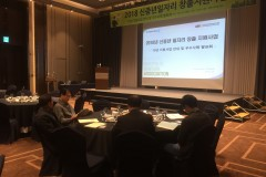 2018년 신중년 일자리창출사업 발표회 참가(19.4.29)