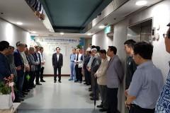 대덕과학기술사회적협동조합 현판식 개최