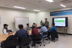 과학기술인 협동조합 혁신체계구축 협의회)교류회(4차)