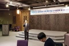대전 뿌리산업 활성화 기술교류회 개최 (11/25)