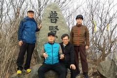 2017년 과학문화 탐방